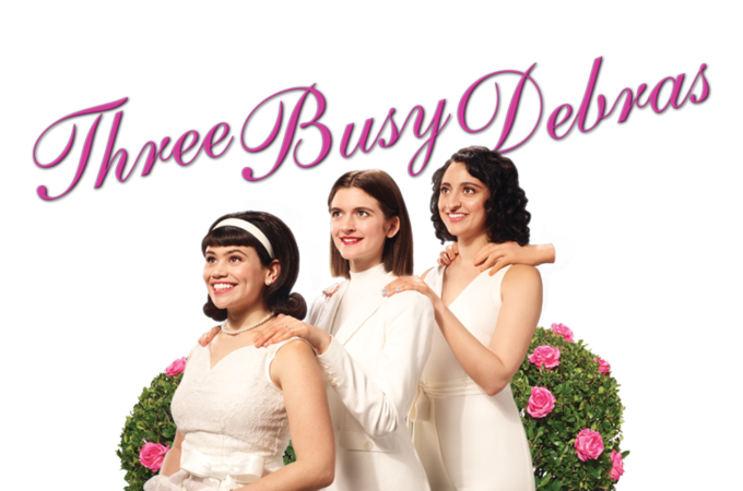 Three Busy Debras (Adult Swim)